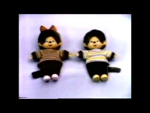 Monchichi Puppets  (1980's Christmas Commercial)