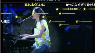 7/19に開催されたニコファーレ(ニューアルバムリリース記念!アンジェ...