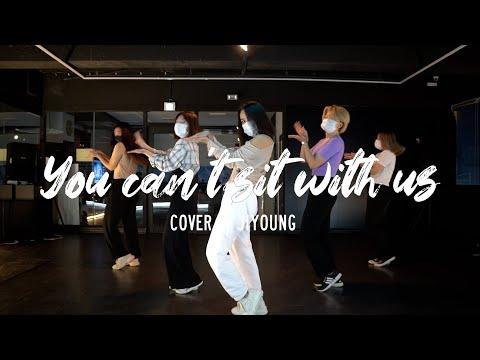 [잠실댄스학원] KPOP COVER DANCE 케이팝 커버댄스 | 선미 - You can't sit with us