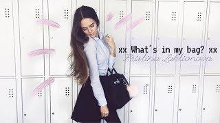 ЧТО В МОЕЙ ШКОЛЬНОЙ СУМКЕ?// WHAT'S IN MY SCHOOL BAG?