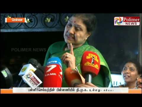 Sasikala's Speech in Press Meet at Poes Garden | Polimer News