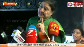 Sasikala's Speech in Press Meet at Poes Garden | Polimer News(, 2017-02-08T02:07:59.000Z)