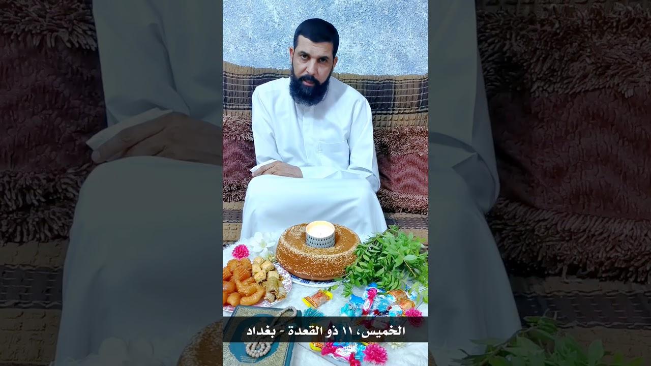 الشيخ ميثم التمار يتعدى مرحلة الخطر ويبارك للمؤمنين ولادة الإمام الرضا (عن