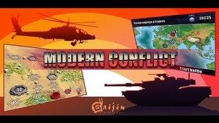 Modern Conflict 2 (игра онлайн на мобильных) /от Арстайл /