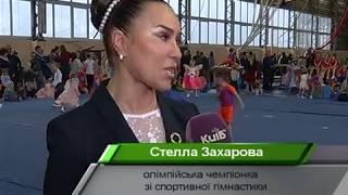 Cвято спорту у Стелли Захарової