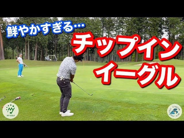 パワーと繊細な技術を兼ね備えた「ソムリエ」のオシャレなアプローチで大混戦に!【ゴルフ】