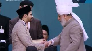 Educational Achievements Awards at Jalsa Salana Germany 2012