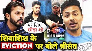 Sreesanth FIRST TIME Talks On Shivashish Shocking EVICTION From Bigg Boss 12