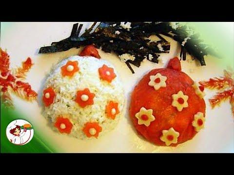 Праздничный салат НОВОГОДНЯЯ ИГРУШКА. Очень вкусный и быстро готовиться!