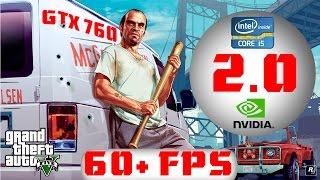 [GTX 760] GTA V - FIX LAG Congelamento & Melhor configuração Gráfico/Desempenho 2.0  (60+FPS)