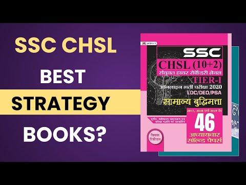 SSC CHSL Strategy || Strategy,books,pattern, SSC chsl exam pattern || Prabhat exam