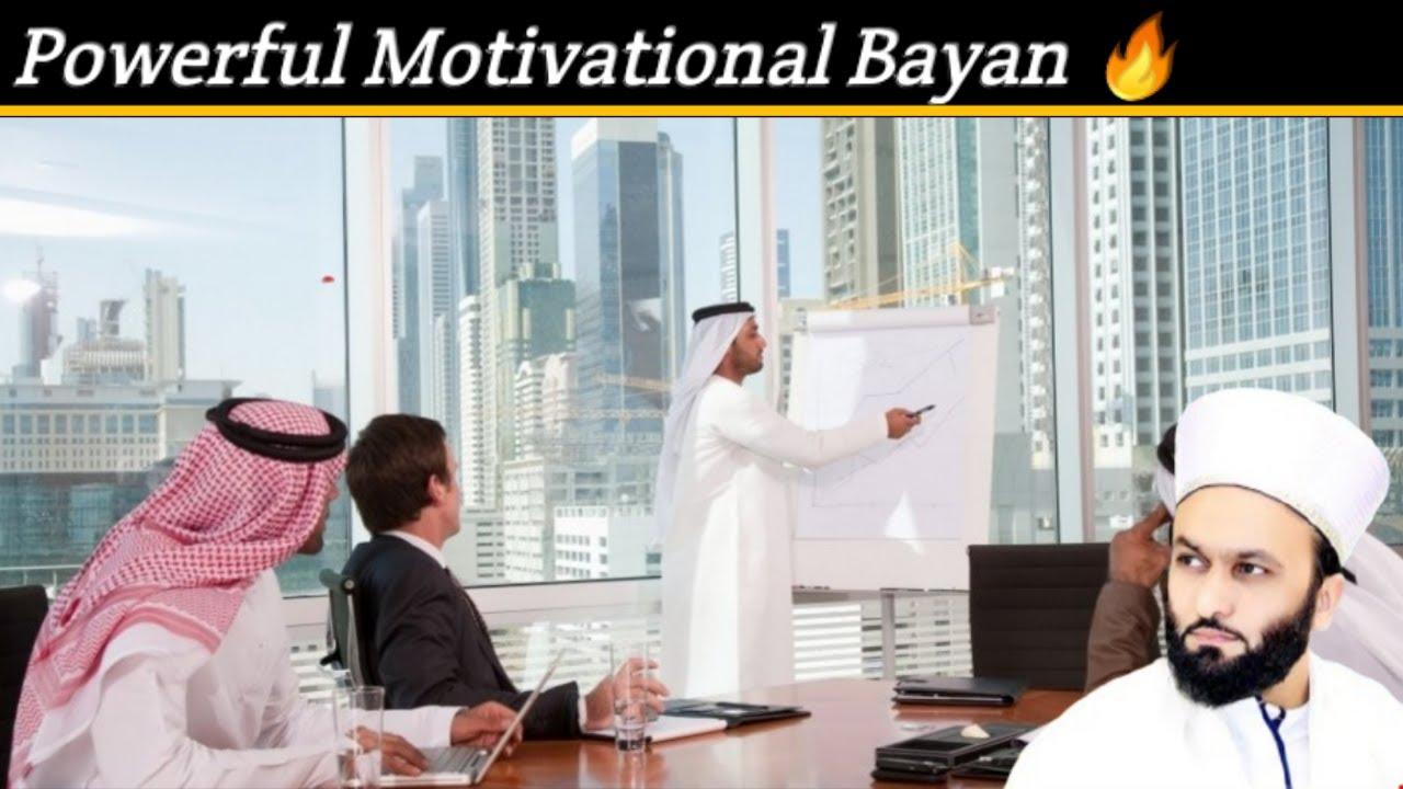Best Motivational Bayan || Peer Saqib Shaami