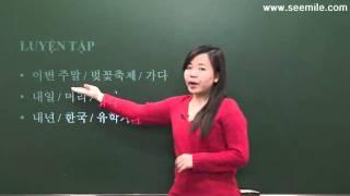 14. (học tiếng Hàn) CUỐI TUẦN NÀY BẠN SẼ LÀM GÌ? 이번 주말에 뭘 할 거예요? (SEEMILE Hàn Quốc) by seemile.com