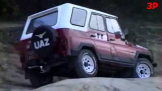 УАЗ 469 Прощальная версия. КАК УБИЛИ БРЕНД