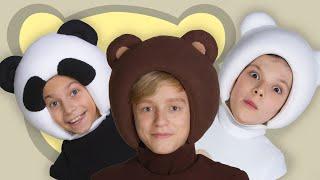 СЕМЬЯ - Три Медведя - Веселая ПЕСЕНКА и КАРАОКЕ про семью для детей малышей