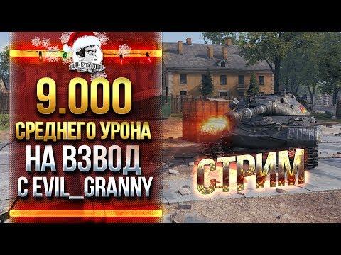 Играть на деньги в белоруссии