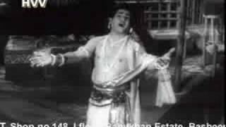 sarva mangala mangalye shve savrdha sadhake in ntr rajakota rahasyam