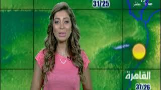 صباح البلد - تعرّف على حالة الطقس ودرجات الحرارة المتوقعة على محافظات مصر