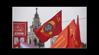Смотреть видео Конференция «Моссовет-2018» поддержала кандидата от мэра Москвы от КПРФ онлайн