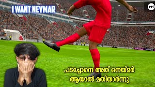 Pes 2021| Is This Neymar |Luckiest Pack Opening 😍