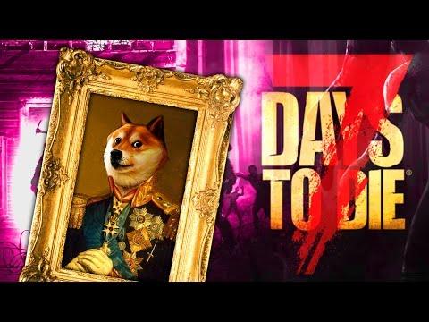 ART RAID ★ 7 Days to Die - Alpha 15 (43)