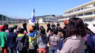 青空応援団 2015-03-27 仙台市立愛子小学校 ③