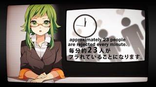 Gumi - Heartbreak Headlines (ハートブレイク・ヘッドライン) thumbnail