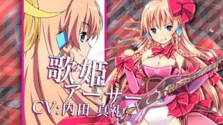 乖離性ミリオンアーサー TGS2014トレーラー thumbnail