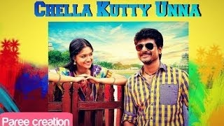 Chella Kutty Unna Kaana lyric video (RAJINIMURUGAN)