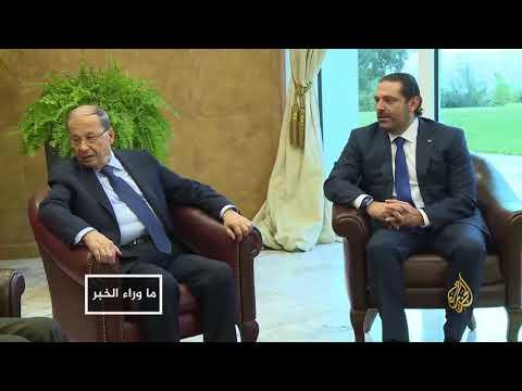 إجماع لبناني على التصدي لأي عدوان إسرائيلي  - نشر قبل 2 ساعة