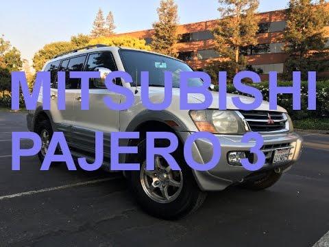Тест драйв Митсубиси Паджеро 3 / Mitsubishi Pajero 2001 года с 250 тыс пробега