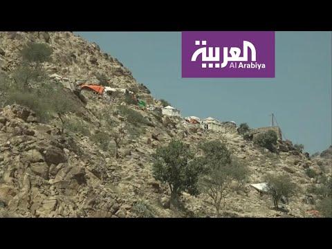 جولة للعربية في مديريات رازح وغمر وشدا ومنبه اليمنية  - نشر قبل 4 ساعة