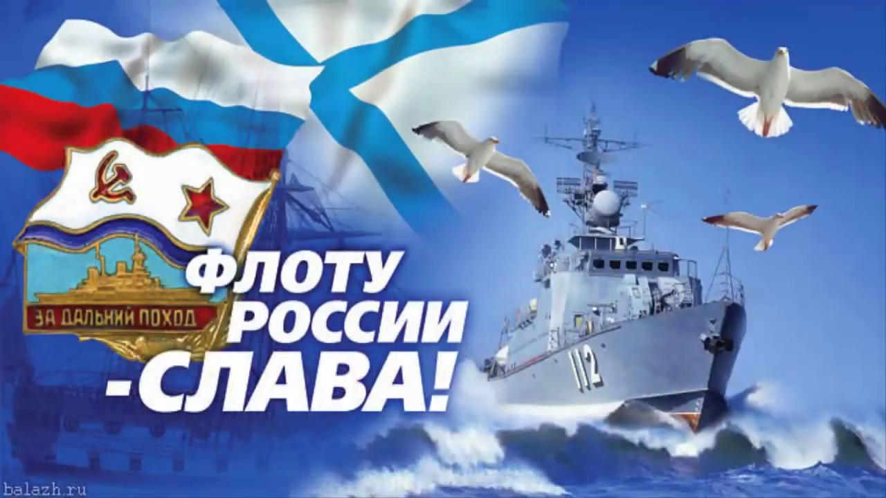 Открытки с днем вмф россии кузнецова, открытки обезьяны открытка