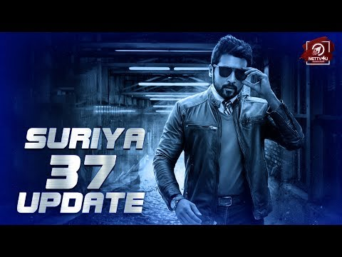 Suriya 37 Title Updates   Suriya 37 First Look Tonight? KV Anand   Mohanlal   Sayesha Saigal