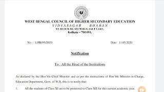 West Bengal Council of Higher Secondary Education  new Notice (11/05/2020)
