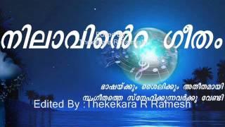 Mizhiyariyathe vannu - Karaoke (Niram)
