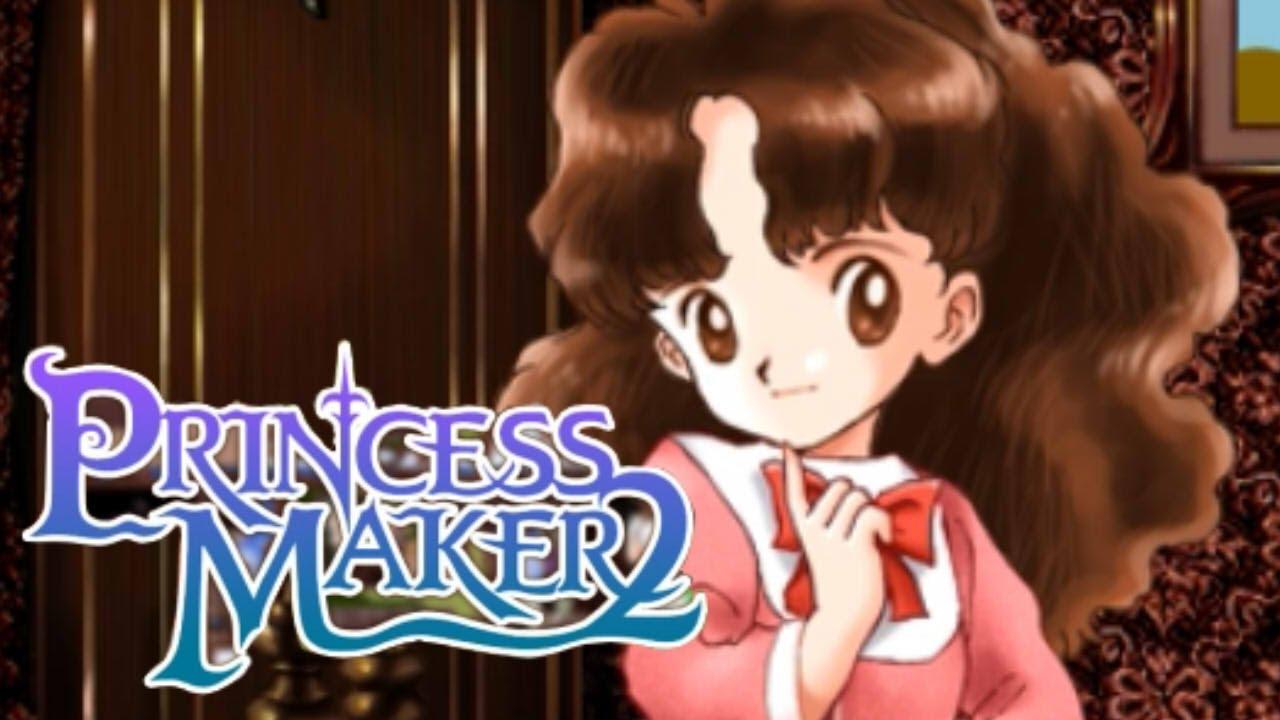 プリンセス目指して娘を育てるゲーム【プリンセスメーカー2】