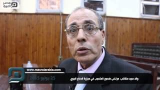 بالفيديو|والد مشاغب: مرتضى المتسبب في مجزرة الدفاع الجوي