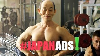 JAPANESE COMMERCIALS | 2015 HIGHLIGHTS | WEEKS 16/17