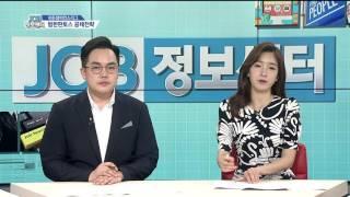 범한판토스 공채전략 (히든챔피언스리그)_JOB정보센터