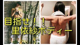 『筋トレHabit』チャンネルよろしくお願いします☆ ↓ ↓ ↓ http://ur0.biz...