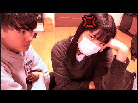 「桐崎栄二 妹が視聴者に」の画像検索結果