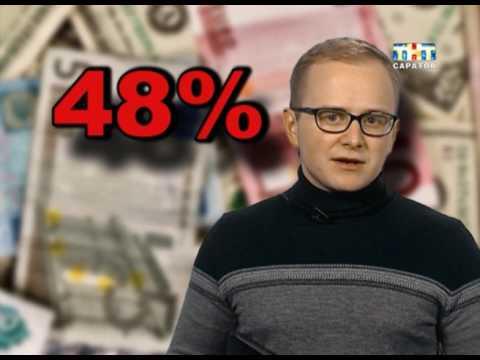 Налоги. 13% - это всего лишь верхушка айсберга