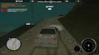 DRIFT MTA BPAN SERVER