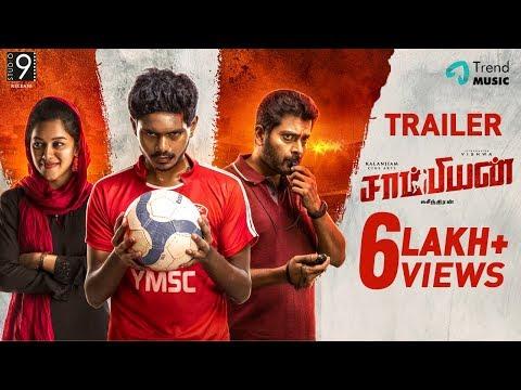 Champion Tamil Movie | Official Trailer | Suseenthiran | Vishwa, Mirnalini, Narain | Arrol Corelli