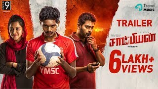 Champion Tamil Movie -Official Trailer | Suseenthiran | Vishwa, Mrinalini, Narain | Arrol Corelli
