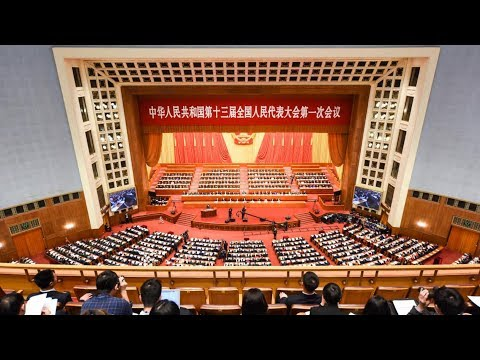 Chinese government work report and its 2018 goals | Why did China amend its Constitution?