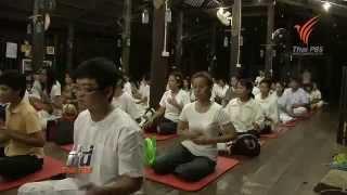 ที่นี่ Thai PBS : เวียนเทียนเรียบง่าย วัดป่าสุคะโต จ.ชัยภูมิ (11 ก.ค.57)