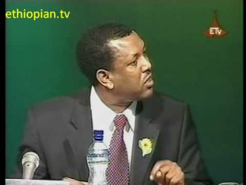 Ethiopian Politics: Parties Debate3-Round2 Election 2010 , Part 7of10 : EDP (Opposition Party) 1of2