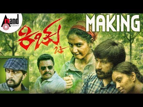 KICHCHU Kannada Making Video 2018 | Kichcha Sudeepa, Dhruva, Ragini Dwivedi, Abhinaya | Arjun Janya
